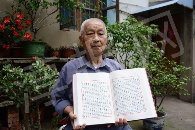家住漆桥镇中心村后皋自然村的孔令香也是孔氏家族的后人&quot从小家里