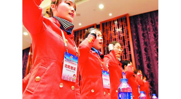 62名志愿者服务第八次中国草莓大会