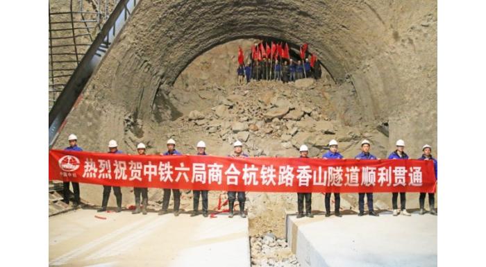 全国首座连接皖浙两省的高铁隧道胜利贯通