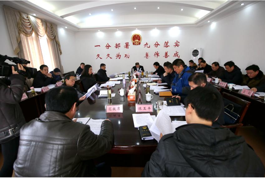 李斌主持召开县政府第十次常务会议