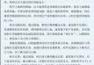 莱芜市鹏泉街道前盘龙村村庄规划批前公告