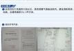 LNG应急调峰气化站消防泵房、站房建设工程规划许可批后公告