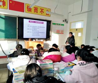 汪洋中学进行复习课教学评选