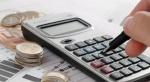 2018年莱芜报业传媒集团(莱芜日报社)部门预算
