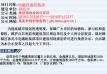 孙兆丰电磁设备组装部项目建设用地规划许可批后公告