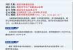 莱芜市文化广电新闻出版局莱芜市博物馆项目建设项目选址意见书批前公示