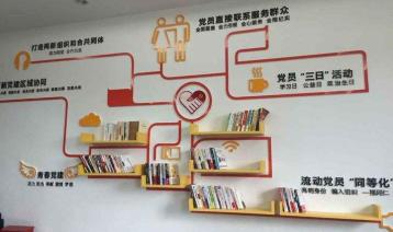 """辛庄镇推广""""党建超市""""项目"""