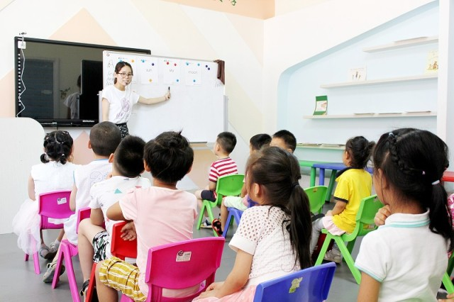 教育 教育快讯  清华少儿英语培训学校成立于2016年,在短短不到两年