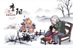 """""""金来杯?龙山情""""2018重阳节""""百善孝为先""""征稿活动即将开始"""